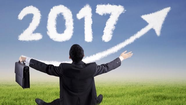 2017年の目標を必ず達成させるには
